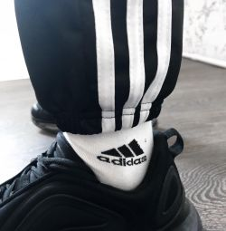 Noutăți noi Adidas