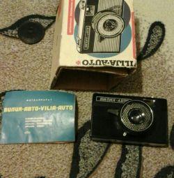 Κάμερα Viliya-avto.