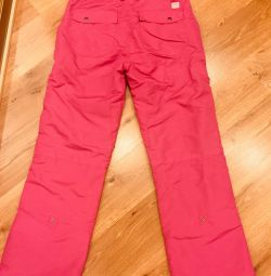 Pants for outdoor activities,. New.