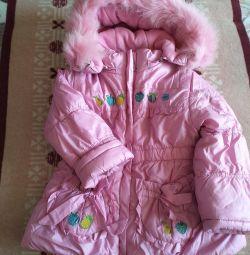 Χειμερινό κοστούμι για παιδιά