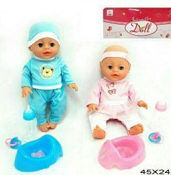 Κούκλα μωρού 33 cm λειτουργική