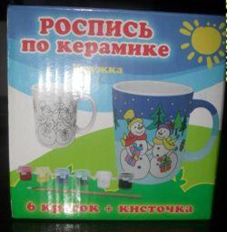 Mug - do it yourself