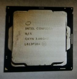 Intel i7 7700 ES Quad Core opt procesoare