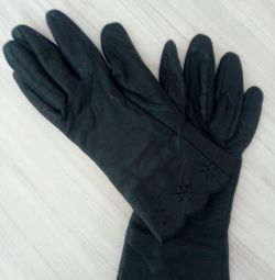 Gloves leather.