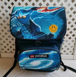 Okul sırt çantası