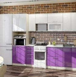 Kitchen glossy metallic Violet