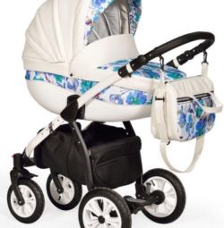 Indigo Madonna Suite stroller