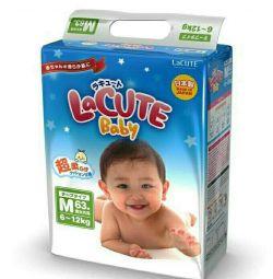 Lacute diapers M 6-12kg / 63pcs = Merries, merris