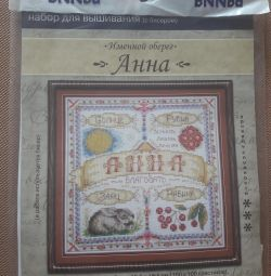 Embroidery kit (leftovers)