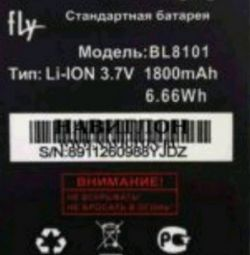 Battery for Smartphone Fly IQ 455 Octa