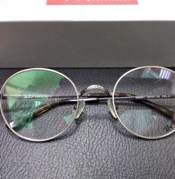 Frame for glasses Ray Ban