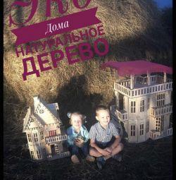 Huge Barbie Mansion