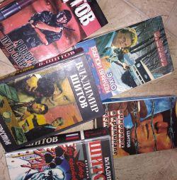 Книги. В. Шитов