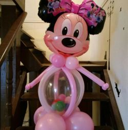 Mini Mouse de la Bile