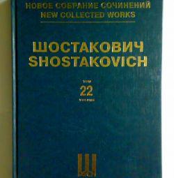 Shostakovich vol. 22