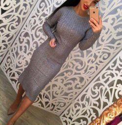 Тeплое нове плаття