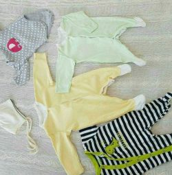 Clothes for the boy