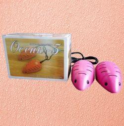 Електрична сушарка для взуття Осінь-3