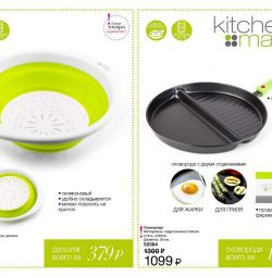 New frying pan.