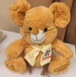Jucărie Bear