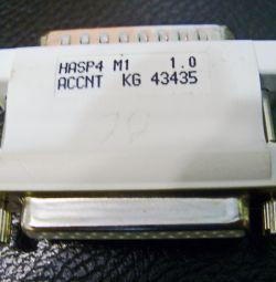 Το κλειδί Hasp4 m1 για το πρόγραμμα 1C.