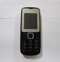 Επισκευή duo Nokia c2-00