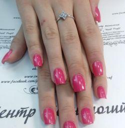 Нарощування нігтів