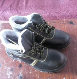 Boots new, working