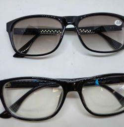 Glasses F8157 Horn Rim