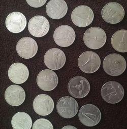 Τα κέρματα είναι επέτειος
