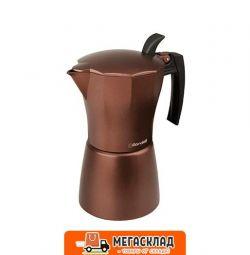 Rondell RDA-399 coffee maker