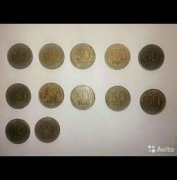 50 rubles 1993 nemag