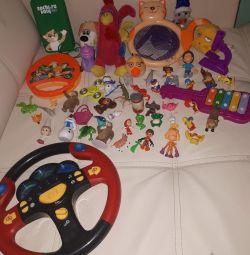 Small Toys