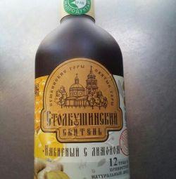 Сбитень Столобушенский