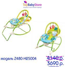 Кресло-качалка для детей новая