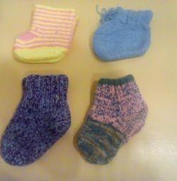 Patik ve çoraplar