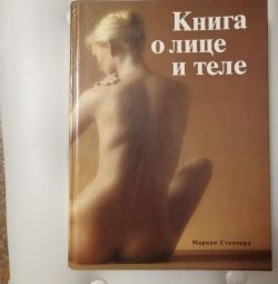 Book about face and body