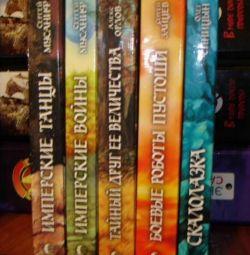 фэнтези 5 книг. можно на подарок