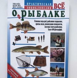 Encyclopedia All about fishing