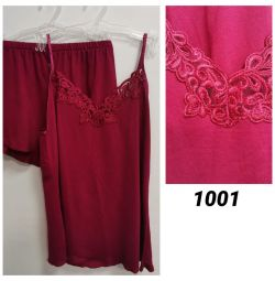 Комплект 1001