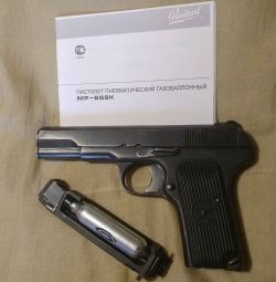 Air pistol tt mr 656 k