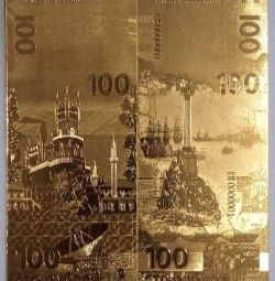 Commemorative bonknot 100 rubles dedicated to the Crimea.