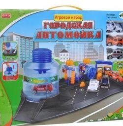 Σετ παιχνιδιών Πλυντήριο αυτοκινήτων (σε 3 αυτοκίνητα), καινούριο