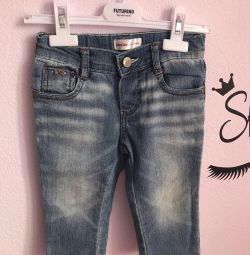 Jeans, pants for a year