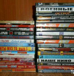 Диски с фильмами, музыкой, мультиками