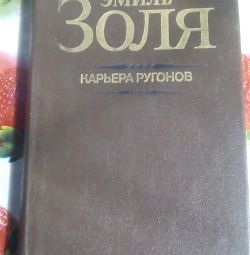E. Zola Cariera Ragonov