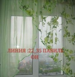 New kitchen curtains