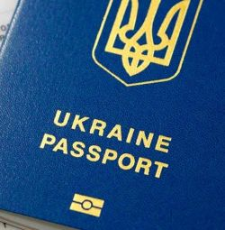 Passport of Ukraine, passport, certificate
