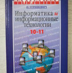 Manual de informatică 10-11 ore