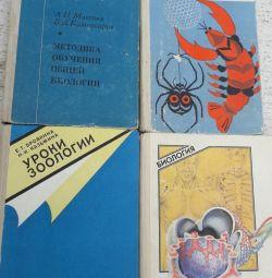 Учебники Биологии и Зоологии